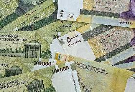 لایحه «حذف چهار صفر از پول ملی» توسط رئیس جمهور به مجلس ارسال شد