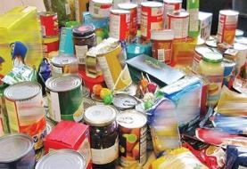 بررسی پرونده ۵۵ تولیدی مواد غذایی، آشامیدنی و بهداشتی