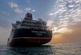 آزادی نفتکش Stena Impero در آینده نزدیک