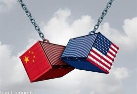 تشدید جنگ تجاری آمریکا با چین