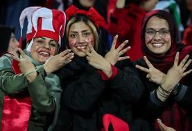 معاون وزیر ورزش: امکان حضور زنان در بازیهای ملی دراستادیوم آزادی ...