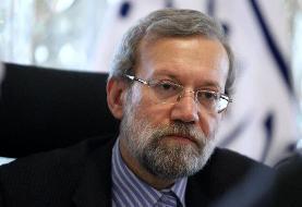 لاریجانی: قوانین حمایت از صنایع باید به طور کامل عملیاتی شود
