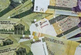 هفته آینده فوریت حذف چهار صفر از پول ملی ایران بررسی خواهد شد