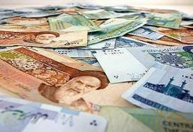درباره تغییر واحد پول کشور؛ تومان و پارسه | هر تومان معادل ۱۰۰ پارسه
