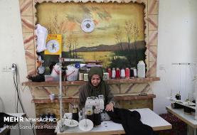 کارآفرینی برای زنان سرپرست خانوار