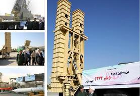 جزئیات جدید از باور ۳۷۳؛ مهمترین سامانه پدافندی ساخت ایران
