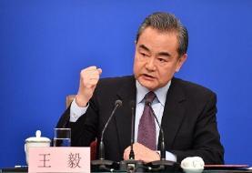 وزیر خارجه چین: اجازه مداخله در امور هنگ کنگ را به کسی نمی دهیم