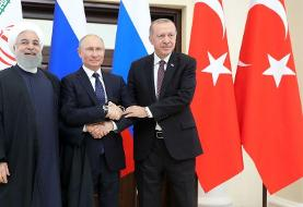 زمان برگزاری نشست سران ایران، روسیه و ترکیه