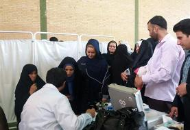 مردم تهران به مناسبت روز پزشک، رایگان ویزیت میشوند