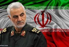 نگرانی مقامات آمریکا از پایان تحریم سردار سلیمانی