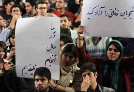 جمعی از دانشجویان به احکام ۷۰  سال زندان برای