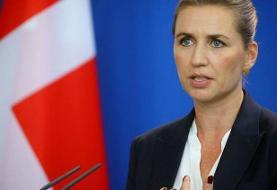 واکنش نخست وزیر دانمارک به لغو سفر ترامپ