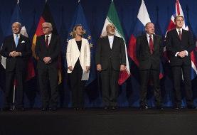 حسن روحانی: صبر و تحمل ایران در ارتباط با وضعیت برجام نامحدود نیست