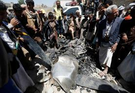 Another US combat drone has been shot out of the sky over war-torn Yemen