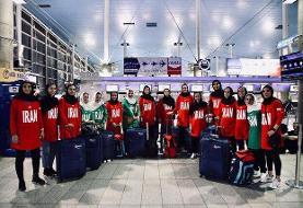 اعزام تاریخی بانوان بسکتبالیست ایران/ ملیپوشان در راه اردن