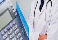 پزشکان را به کلاس دستفروشان بفرستید!