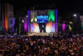 پروانههای جشنواره فیلم کودک و نوجوان در رشت به پرواز درآمدند