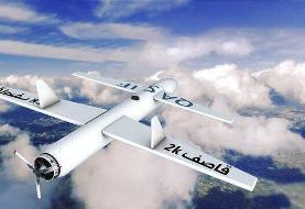 حملات پهپادی انصارالله به یک پایگاه هوایی سعودی