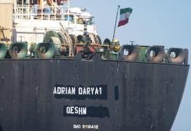 فایننشال تایمز: آزادی نفتکش ایرانی روحیه پیروزی و جسارت ایران را تقویت کرد