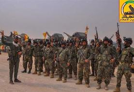 Iraq's Hashd al-Sha'abi forces shoot down spy drone over Baghdad