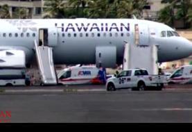 فرود اضطراری هواپیما در هاوایی آمریکا