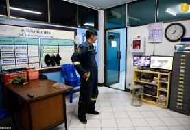 (تصاویر) آتشنشان مارگیر