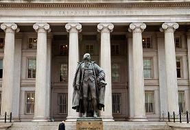 Report shows US budget deficit to exceed $1 trillion next year