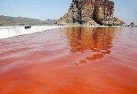 دلیل تغییر رنگ دریاچه ارومیه چیست؟