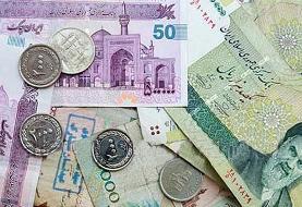 تغییر واحد پول ایران پس از ۹۰ سال و رونمایی از ریال پارسه