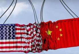 چین: در مقابل آمریکا آماده اقدام متقابل هستیم