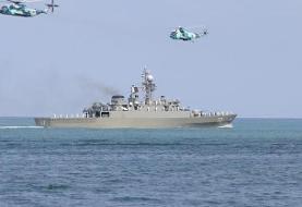 چه کسی قدرت برتر در اقیانوس هند است؟