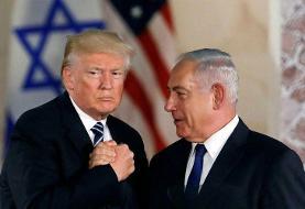 ترامپ: کارهایی که برای اسرائیل کردهام، بیسابقه است