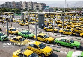 برگزاری نخستین رالی خانوادگی تاکسیهای تهران