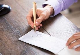 اکر صادر کننده چک فوت کند سرنوشت چک امضا شده چه میشود؟