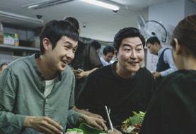 کره جنوبی «پارازیت» را به اسکار فرستاد