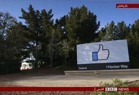 فیسبوک همه جا شما را تعقیب نمیکند، البته فقط اگر بخواهید