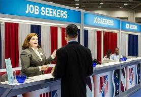 US created 501,000 fewer jobs in 2018 than first reported