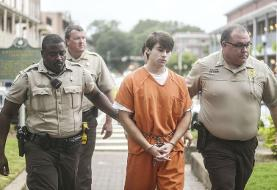 Lawyers seek exam for man charged in Ole Miss student death