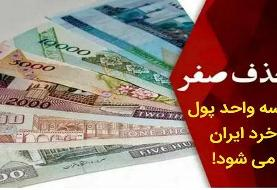 هویت قومی پول خُرد نیست