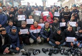 Journalism faces dire situation in Kashmir