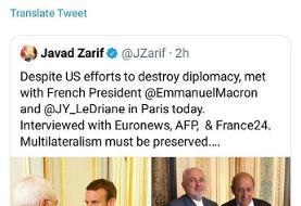 دعای توئیتری محمود صادقی برای ظریف با انتشار عکسی از مکرون