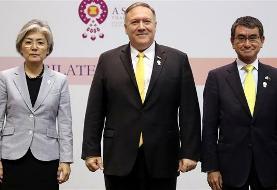 US-South Korea-Japan alliance fractures