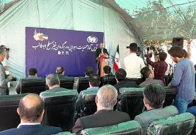 سهولت تردد شهروندان در پرخطرترین تقاطع شهری مشهد