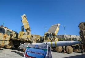 Iran says its missile defense system 'much better' than US Patriot, S-300