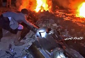 Yemeni forces, allies shoot down Saudi-led surveillance drone in Hajjah