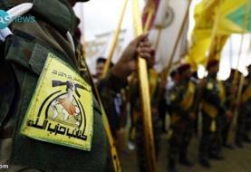 هشدار گردانهای حزبالله عراق به آمریکاییها