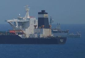 آمریکا قصد دارد نفتکش ایرانی را در اختیار بگیرد