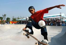 China Extreme Sports Competition kicks off