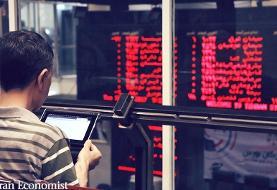 عبور ارزش معاملات بورس از ۱۲۱۳ هزار میلیارد ریال