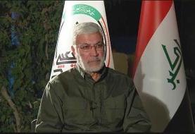 Iraq VP warns Israel of 'strong response' over attacks on Hashd al-Sha'abi